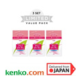 LIMIT 1 PER CUSTOMER Meiji Amino Collagen 214g Refill x 3 (90 DAYS SUPPLY) Saver Pack (LOWEST PRICE IN TOWN!!) TODAY ONLY