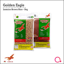 [Chip Seng Impex] Golden Eagle - FRESH RED/BROWN JASMINE RICE! | 5KG