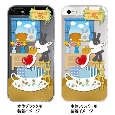 【iPhone5S】【iPhone5】【NAGI】【iPhone5ケース】【カバー】【スマホケース】【クリアケース】【アニマル】【スイートキッチン】 24-ip5-ng0016の画像