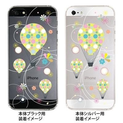 【iPhone5S】【iPhone5】【Clear Fashion】【iPhone5ケース】【カバー】【スマホケース】【クリアケース】【クリアーアーツ】【バルーン】 09-ip5-ca0021 【10P01Sep13】の画像