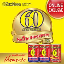 NEW MOON 2+1 BUNDLE DEAL 2 cans AU 8-10 pcs FREE Fish Maw Soup