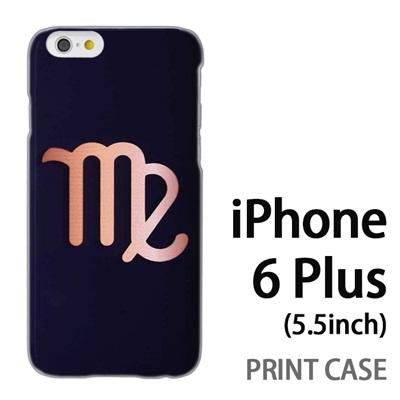 iPhone6 Plus (5.5インチ) 用『0720 星座乙女座マーク』特殊印刷ケース【 iphone6 plus iphone アイフォン アイフォン6 プラス au docomo softbank Apple ケース プリント カバー スマホケース スマホカバー 】の画像