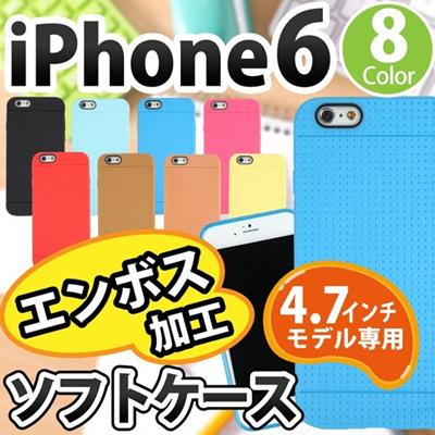 iPhone6s/6 ケースドット ジャケット カラフル おしゃれ 可愛い かわいい ポリカーボネート TPU ソフト 保護 アイフォン6 アイフォン IP61S-002[ゆうメール配送][送料無料]の画像