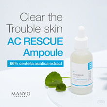 [Manyo Factory HQ Direct operation] ★AC Rescue Ampoule ★A Drop that Rescues Problematic Skin