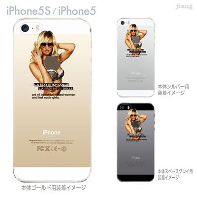 【iPhone5S】【iPhone5】【HAREM graphics】【iPhone5sケース】【カバー】【スマホケース】【クリアケース】 hgx-ip5s-114の画像