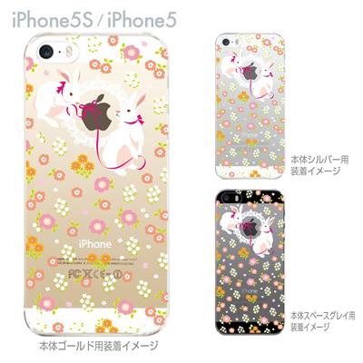【iPhone5S】【iPhone5】【iPhone5sケース】【iPhone5ケース】【カバー】【スマホケース】【クリアケース】【クリアーアーツ】【白うさぎ】 09-ip5s-ca0032の画像