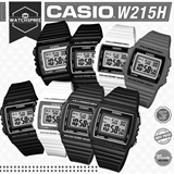 [CHEAPEST PRICE IN SPORE] *CASIO GENUINE* W215H SERIES WATCHES! Free Shipping and 1 year warranty!