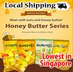 ◆ Event Price ◆ Honey Butter Almond ◆ korean food / Korea authentic / New Banana Flavor / Honey butter almond 35g / wasabi almond 210g / healthy snack / teachers day gift / rich vitamin
