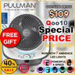 [1 DAY GB SALE] PULLMAN.® Turbo Force™ Air Circulator Fan★ NEXT DAY DELIVERY★ 7 LED Light ★8 Speed★