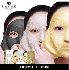 ❤UP: $36.90 IN SASA FOR 2 PCS ❤ULTRA HIGH QUALITY REAL GOLD SILVER BLACK GREEN MASK❤