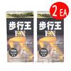 DR.BK 보행왕EX 2병! MSM글루코사민! 퇴행성관절염에 소문난 제품! 일본직배송!