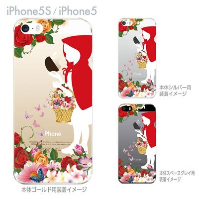【iPhone5S】【iPhone5】【Clear Arts】【iPhone5sケース】【iPhone5ケース】【iPhone】【クリア カバー】【スマホケース】【クリアケース】【ハードケース】【着せ替え】【イラスト】【クリアーアーツ】【赤ずきん】 08-ip5-ca0100fwの画像