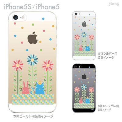 【iPhone5S】【iPhone5】【NAGI】【iPhone5ケース】【カバー】【スマホケース】【クリアケース】【アニマル】【植木鉢】 24-ip5s-ng0026の画像