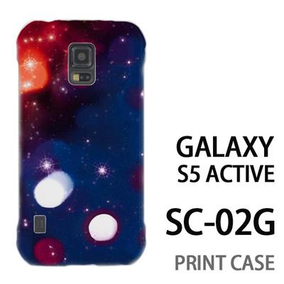 GALAXY S5 Active SC-02G 用『0110 星空 青×赤』特殊印刷ケース【 galaxy s5 active SC-02G sc02g SC02G galaxys5 ギャラクシー ギャラクシーs5 アクティブ docomo ケース プリント カバー スマホケース スマホカバー】の画像