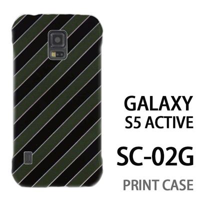 GALAXY S5 Active SC-02G 用『No3 抹茶ストライプ』特殊印刷ケース【 galaxy s5 active SC-02G sc02g SC02G galaxys5 ギャラクシー ギャラクシーs5 アクティブ docomo ケース プリント カバー スマホケース スマホカバー】の画像