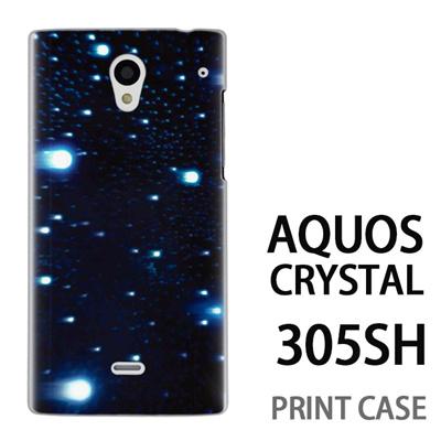 AQUOS CRYSTAL 305SH 用『No3 流星群』特殊印刷ケース【 aquos crystal 305sh アクオス クリスタル アクオスクリスタル softbank ケース プリント カバー スマホケース スマホカバー 】の画像