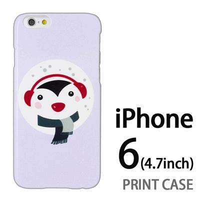 iPhone6 (4.7インチ) 用『1221 ペンギン 水』特殊印刷ケース【 iphone6 iphone アイフォン アイフォン6 au docomo softbank Apple ケース プリント カバー スマホケース スマホカバー 】の画像