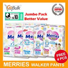 *Use cart coupon*Free 4pcs + (2 Jumbo pack) Merries(Japan)Tape -S88/M68/L58 - Pant - L50/XL44