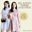 [TRUE COLOR]  Bell Sleeves Feminine Laced Dress / KK21(SG)