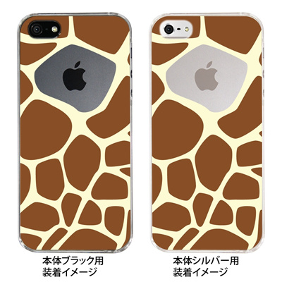 【iPhone5S】【iPhone5】【Clear Fashion】【iPhone5ケース】【カバー】【スマホケース】【クリアケース】【キリン柄】 22-ip5-ca0033の画像