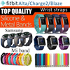 💋Hot stuff💋silicone Leather Loop Magnet Lock strap for Fitbit alta Blaze watch band fitbit charge2