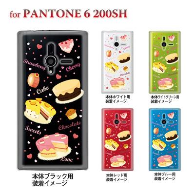 【PANTONE6 ケース】【200SH】【Soft Bank】【カバー】【スマホケース】【クリアケース】【スイーツ】 09-200sh-sw0004の画像