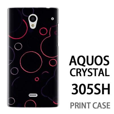 AQUOS CRYSTAL 305SH 用『No3 丸模様 黒』特殊印刷ケース【 aquos crystal 305sh アクオス クリスタル アクオスクリスタル softbank ケース プリント カバー スマホケース スマホカバー 】の画像