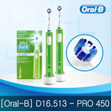 ★ONLY TODAY★ Braun 450 D16 Oral-B Professional Care Electric Toothbrush 450 // oral b toothbrush electric rechargeable professional braun //Oral-B Experience Professional Care 450 D16 Color Edition