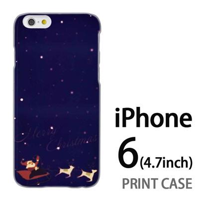 iPhone6 (4.7インチ) 用『1221 メリークリスマス 青』特殊印刷ケース【 iphone6 iphone アイフォン アイフォン6 au docomo softbank Apple ケース プリント カバー スマホケース スマホカバー 】の画像
