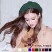 ≪送料無料≫ウールベレー帽/アクセサリー/ウール/帽子/ベレー帽/ベレー/レディース/レディス/ファッション/ジーニューマーク