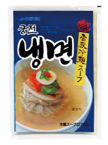 【韓国食品・韓国冷麺】 ■宮殿冷麺用のスープ270g(業務用)■の画像