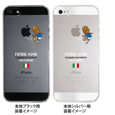 【イタリア】【iPhone5S】【iPhone5】【サッカー】【iPhone5ケース】【カバー】【スマホケース】【クリアケース】 ip5-10fca-it06の画像