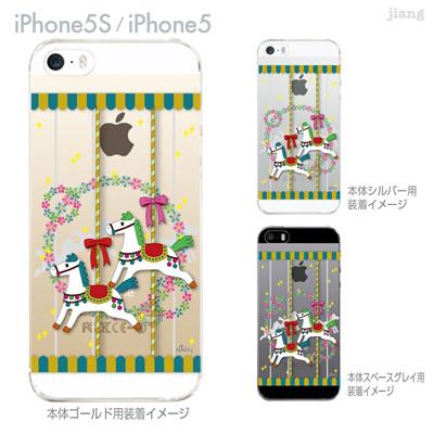 【iPhone5S】【iPhone5】【NAGI】【iPhone5ケース】【カバー】【スマホケース】【クリアケース】【アニマル】【メリーゴーランド】 24-ip5s-ng0028の画像