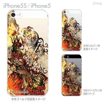 【iPhone5S】【iPhone5】【Clear Arts】【iPhone5ケース】【カバー】【スマホケース】【クリアケース】【Digital tattoo works】【アート】【タトゥー】 56-ip5s-sc0004の画像