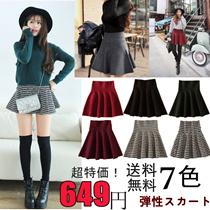 【送料無料】8色暖か素材 冬スカートニットストレッチスカート、 プリーツスカート、弾力性、短いスカート