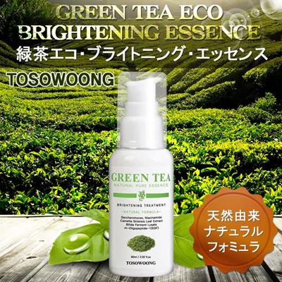 [TOSOWOONG]緑茶エコ・ブライトニング・エッセンス/シワ/!弾力増進/ビタミンA/美.白/EGF成分/ブライトニング効果/韓国コスメの画像