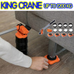 [KING CRANE] LOWEST PRICE Stand up to 1200kg Easy to Move heavy things