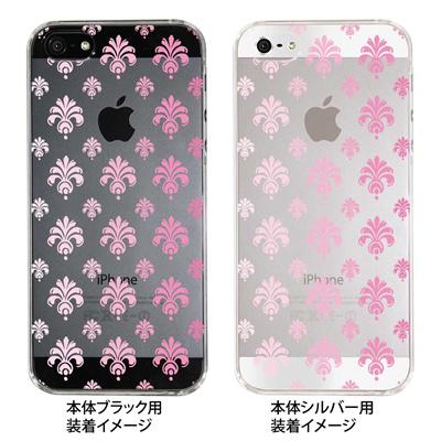 【iPhone5S】【iPhone5】【Clear Fashion】【iPhone5ケース】【カバー】【スマホケース】【クリアケース】【葉】 22-ip5-ca0037の画像