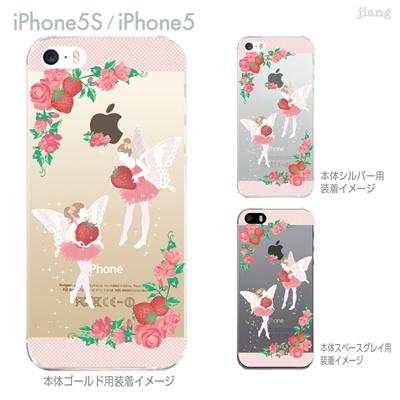 【iPhone5S】【iPhone5】【iPhone5sケース】【iPhone5ケース】【クリア カバー】【スマホケース】【クリアケース】【ハードケース】【着せ替え】【イラスト】【クリアーアーツ】【いちごとフェアリー】 09-ip5s-ca0036の画像