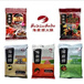 Buy 5 Get 1 FREE *HAIDILAO SOUP BASE CNY SALE [HDL]/ Local Seller / Chinese new year / CNY/hai di lao/海底捞 steamboat buffet soup base/ seafood