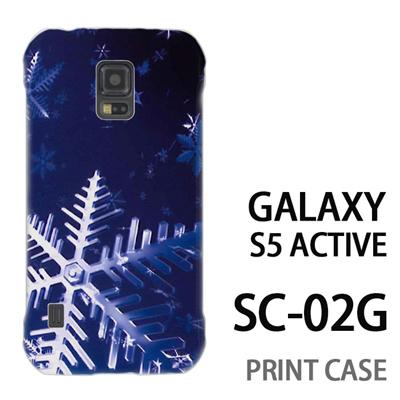 GALAXY S5 Active SC-02G 用『0110 雪の結晶 大 青』特殊印刷ケース【 galaxy s5 active SC-02G sc02g SC02G galaxys5 ギャラクシー ギャラクシーs5 アクティブ docomo ケース プリント カバー スマホケース スマホカバー】の画像