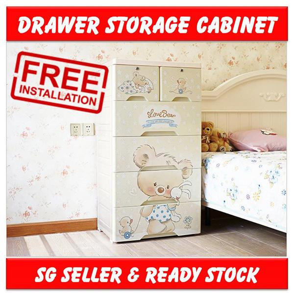 Koala Bear Design Plastic Drawer Storage Cabinet with Wheel / Children Closet / Child Baby Wardrobe Deals for only S$99.9 instead of S$0