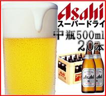 ◆アサヒスーパードライ中瓶500ml 20本製造年月日の新しい商品を出荷してます。洗練されたクリアな味、辛口。 うまさへの挑戦へ