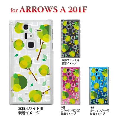【ARROWS ケース】【201F】【Soft Bank】【カバー】【スマホケース】【クリアケース】【クリアーアーツ】 09-201f-ca0019の画像