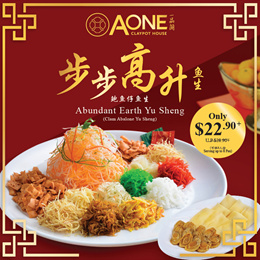 [A-One Claypot House] 鲍鱼仔鱼生(可供八人份)Clam Abalone Yu Sheng Serving up to 8 pax. $22.90 (U.P $28.90).