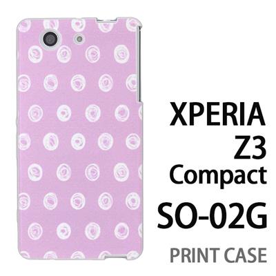 XPERIA Z3 Compact SO-02G 用『1210 毛玉ドット 紫』特殊印刷ケース【 xperia z3 compact so-02g so02g SO02G xperiaz3 エクスペリア エクスペリアz3 コンパクト docomo ケース プリント カバー スマホケース スマホカバー】の画像
