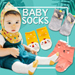 Socks $1.29 nett *Super Sale*1/9/2017 UPDATED New Korean Design ★★Baby Kids Children *Baby socks/