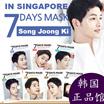 ★IN SINGAPORE★Song Joong Ki Mask Sheet / Forencos 7day Mask Pack Set (10 Sheet) / Hellocos 韩国正品馆