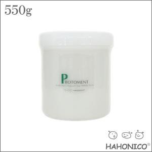 ハホニコラメイプロトメント(ヘアトリートメント)550g