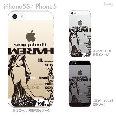 【iPhone5S】【iPhone5】【HAREM graphics】【iPhone5sケース】【カバー】【スマホケース】【クリアケース】 hgx-ip5s-006の画像